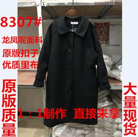 MIKASTUDIO小玉酱100%全羊毛纯手工双面呢外套黑色中长款毛呢大衣