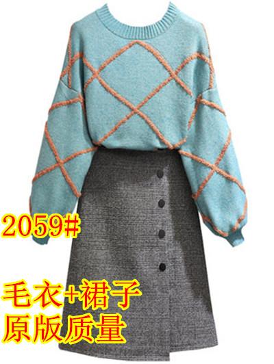 大碼女裝2019年初秋裝新款微胖mm洋氣兩件套胖妹妹秋冬顯瘦套裝女