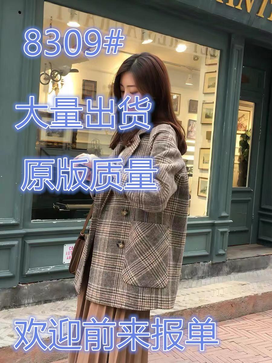 妮子大衣女2019秋冬流行新款韓版寬松短款毛呢小個子格子西裝外套