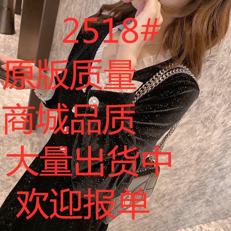 10.21新品 9折小谷粒蕾絲珍珠扣亮晶晶絲絨連衣裙
