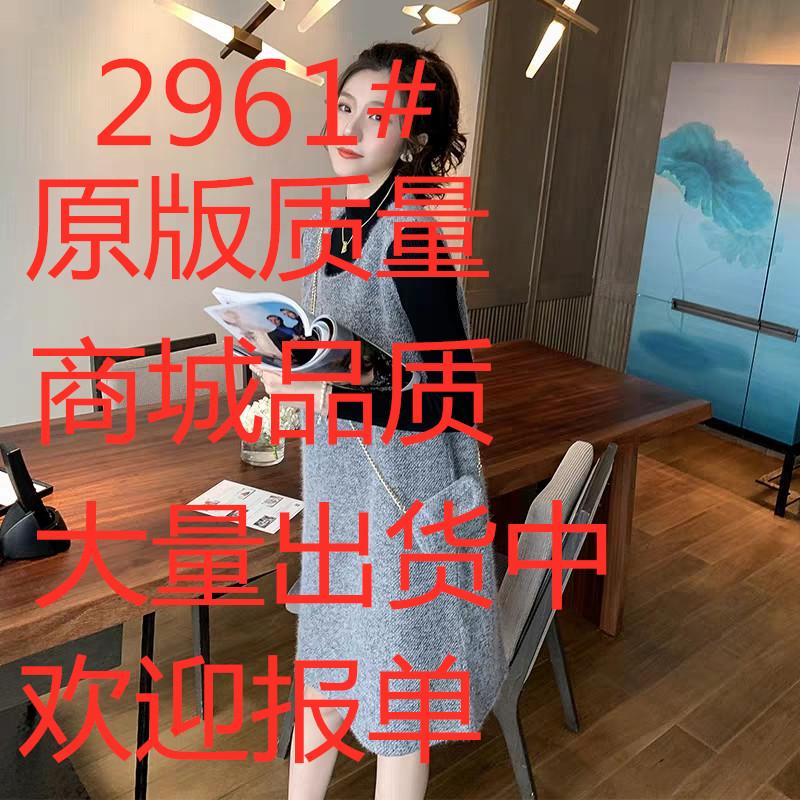 10.21新品包郵 簡約打底+氣質名媛背心裙