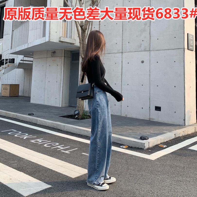 2019复古阔腿牛仔裤女浅色秋韩版宽松chic直筒裤水洗长裤