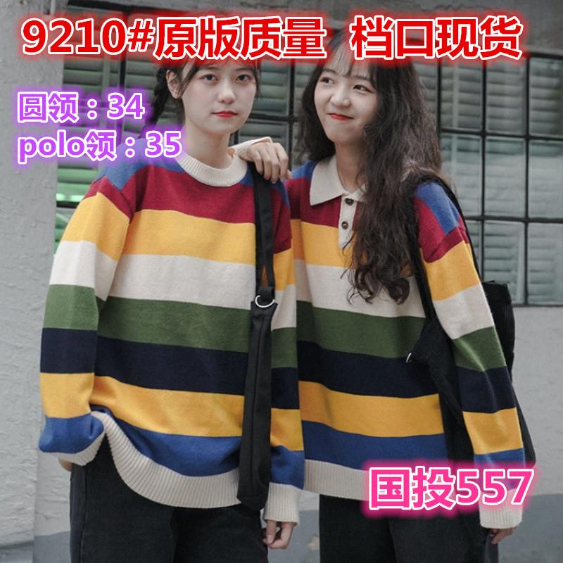 學院風彩虹條紋毛衣女學生秋冬新款針織衫寬松polo領套頭外套上衣