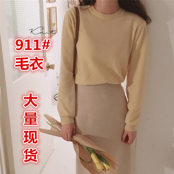 现货 奶黄色毛衣针织衫+米色半身裙