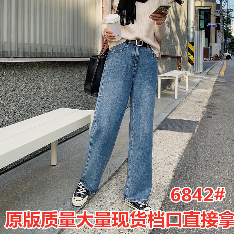 小宜定制YESWOMEN 显瘦高腰!直筒修腿形牛仔裤拖地裤