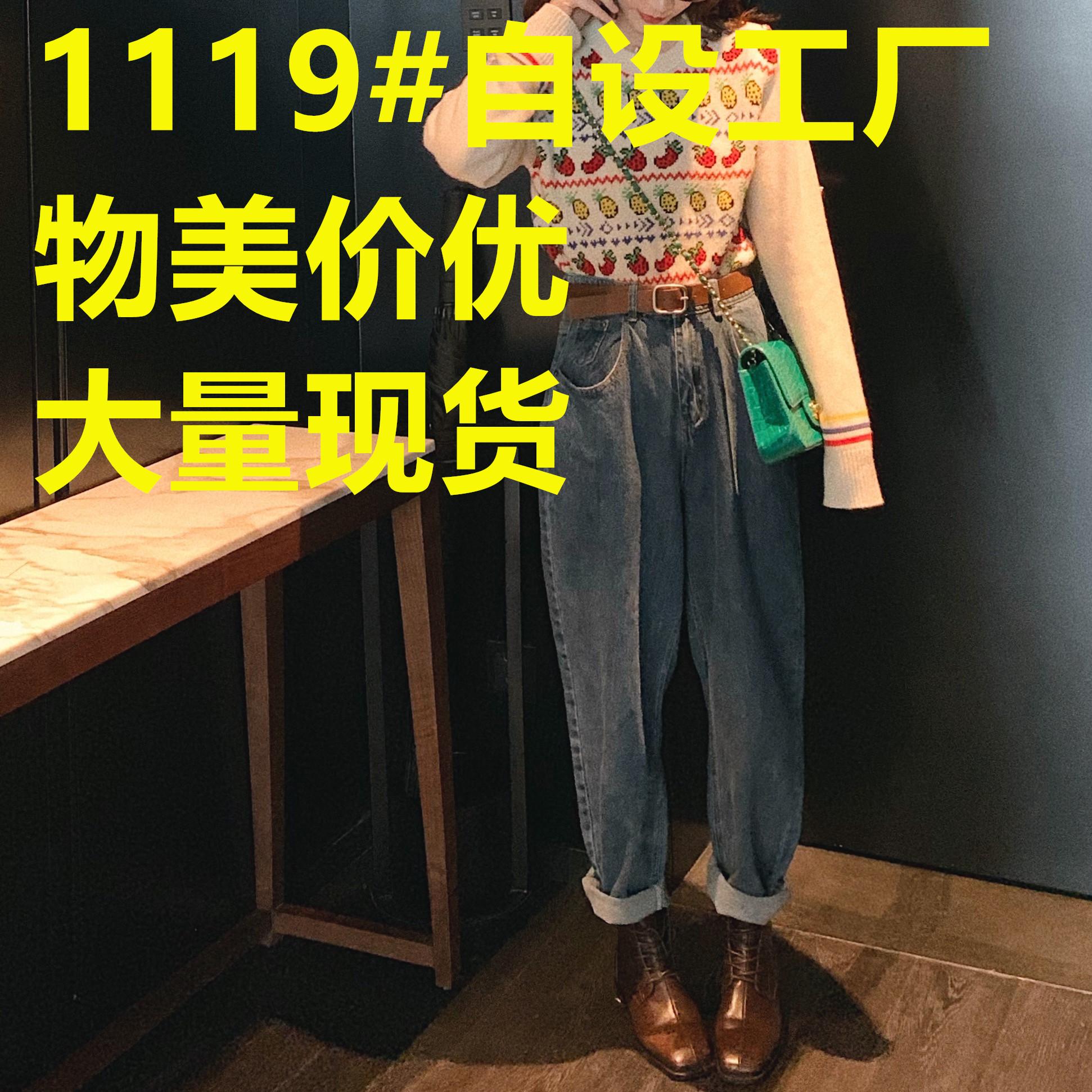 錢夫人 泫雅闊腿牛仔褲女2019新款韓版寬松顯瘦百搭哈倫老爹褲潮