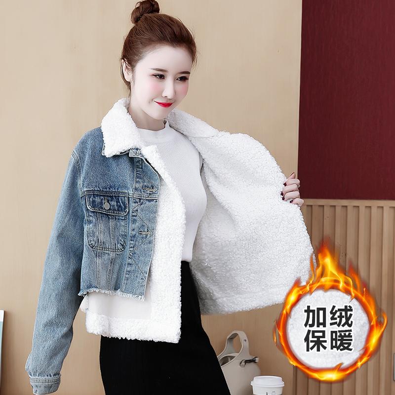 2019秋冬季新款寬松加厚棉衣牛仔拼接兩件套羊羔毛牛仔上衣外套女