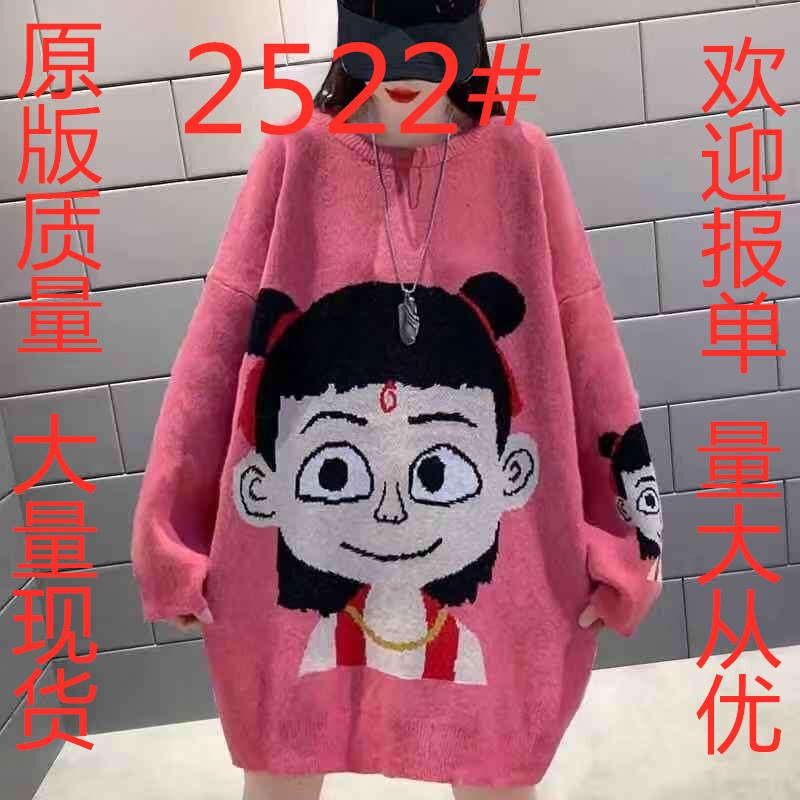 中長款粉色毛衣女秋冬外穿寬松慵懶風2019新款時尚打底很仙的上衣