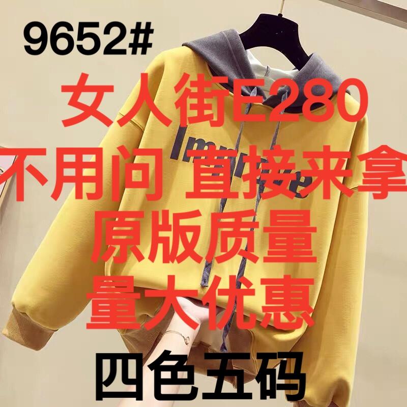 黄色新款女加绒加r厚201e9宽松春装韩版短款套头上衣拼色连帽卫衣