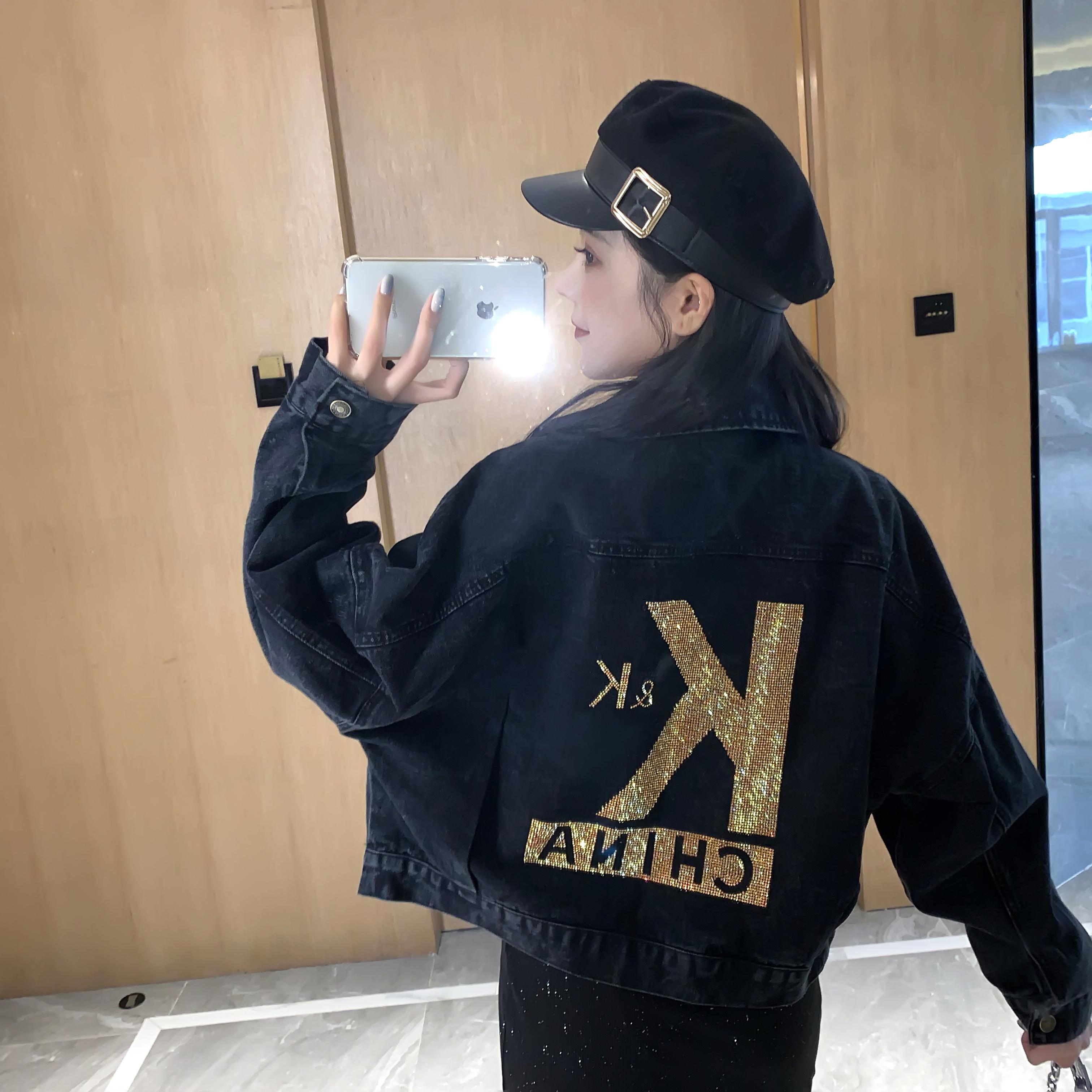 韩版闪亮字母黑色牛仔外套女短款宽松小个子工装夹克春秋2019新款