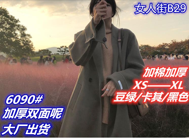 赫本风呢子大衣女中长款过膝2019新款秋冬季韩版学生加厚毛呢外套