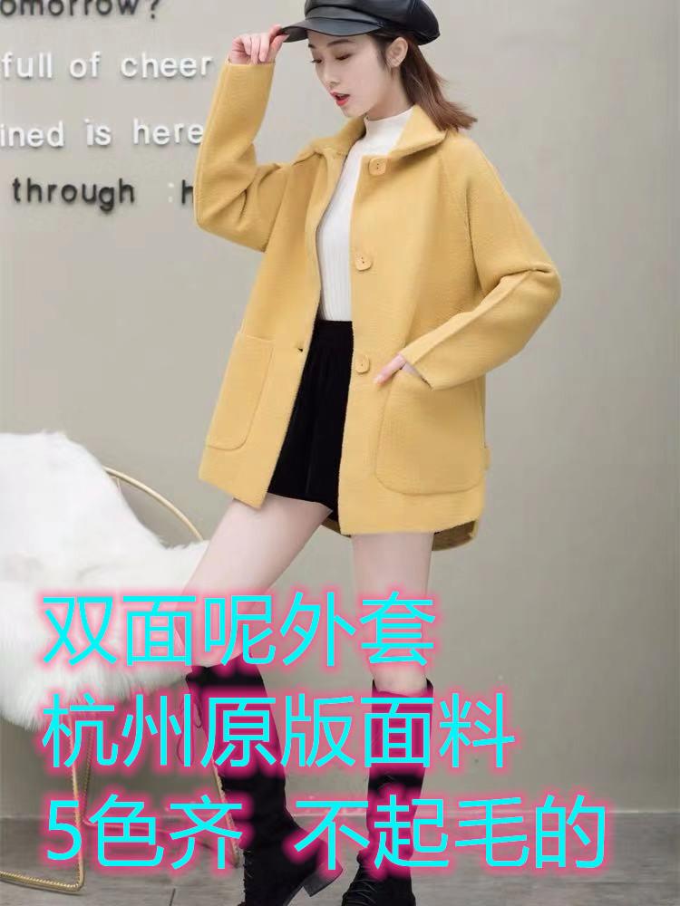 韩版宽松仿双面呢外套女2019春秋新款针织开衫毛衣外套水貂绒女装