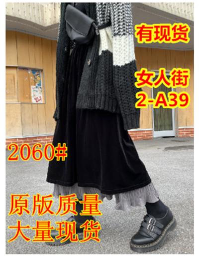 BAYUE八月絲絨半身裙女秋冬新款黑色百搭高腰中長款不規則a字裙子
