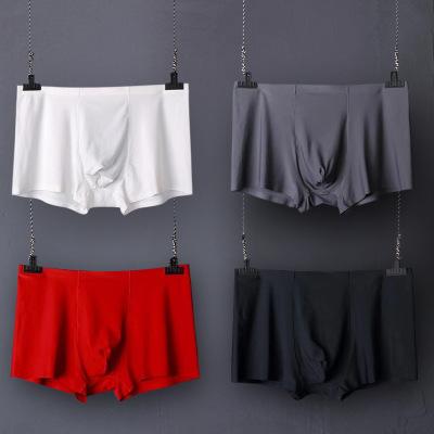 2条装~一片式全无痕透气四角内裤男士轻薄纯色冰丝平角裤男生短裤