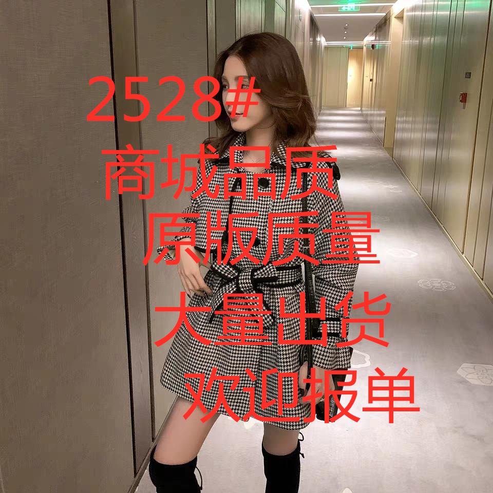 10.28新品 0點上新韓版寬松千鳥格顯瘦小個子大衣外套E10415