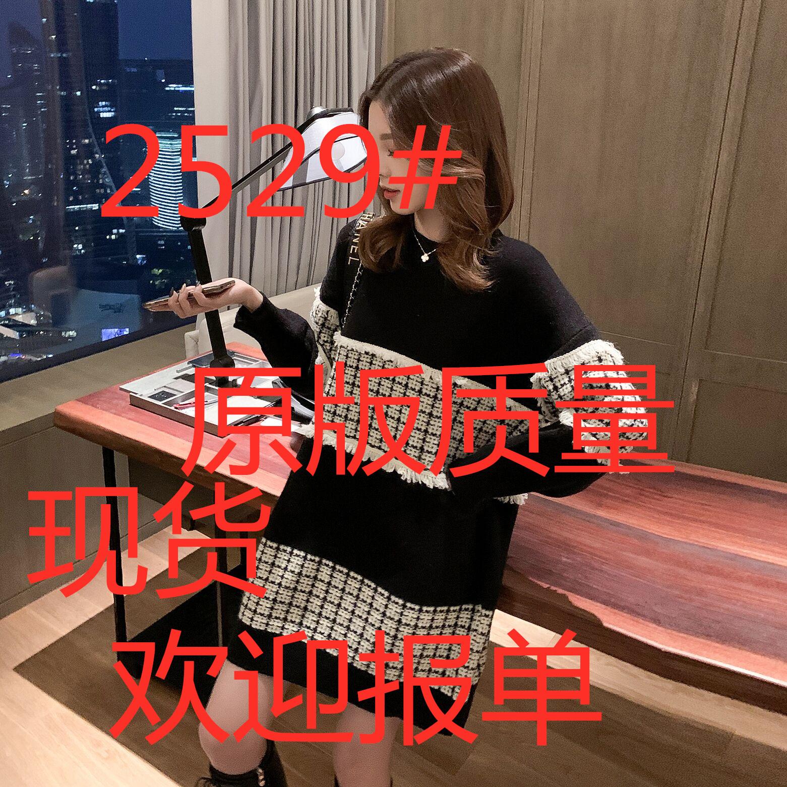 10.28新品 0點上新韓版中長款慵懶風撞色流蘇針織裙Q10404