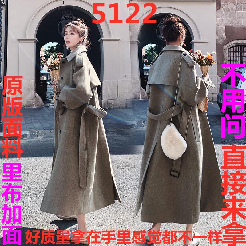 毛呢外套女中長款秋冬季妮子赫本氣質流行超長款過膝羊絨呢子大衣