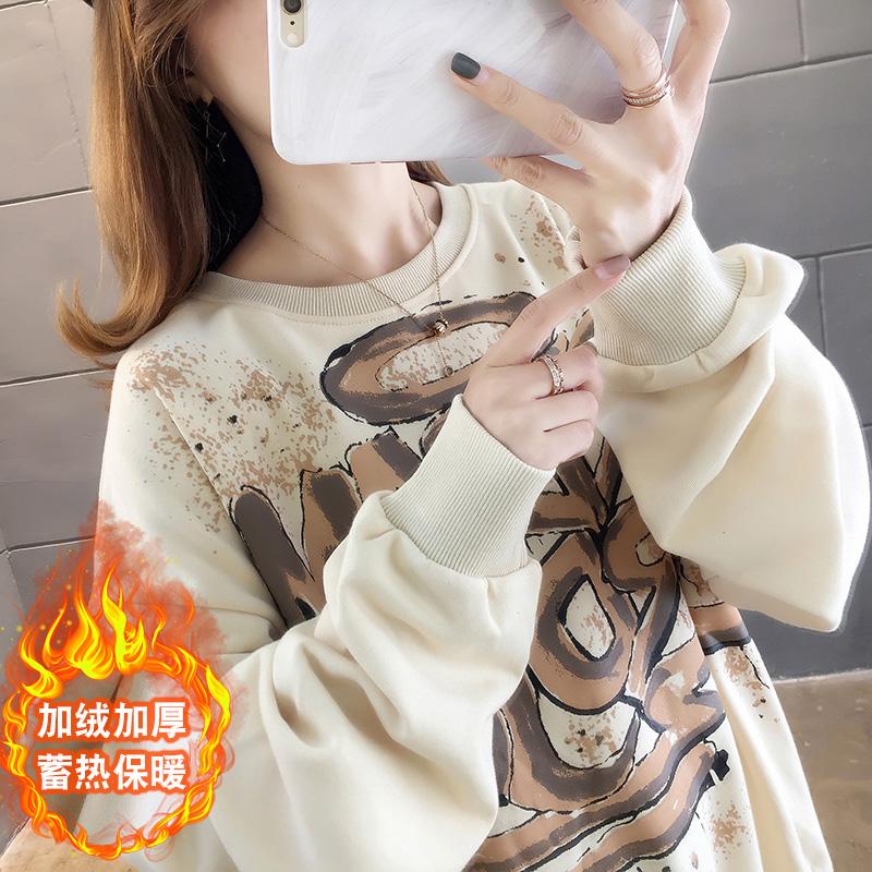 1452#實拍200斤可穿胖MM大碼女裝秋冬新款韓版字母印花套頭衛衣潮