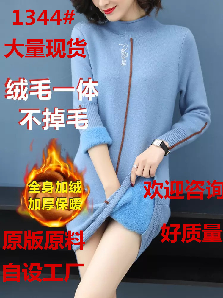 半高领打底衫女中长款加绒加厚保暖时尚洋气羊毛衣裙2019新款秋冬