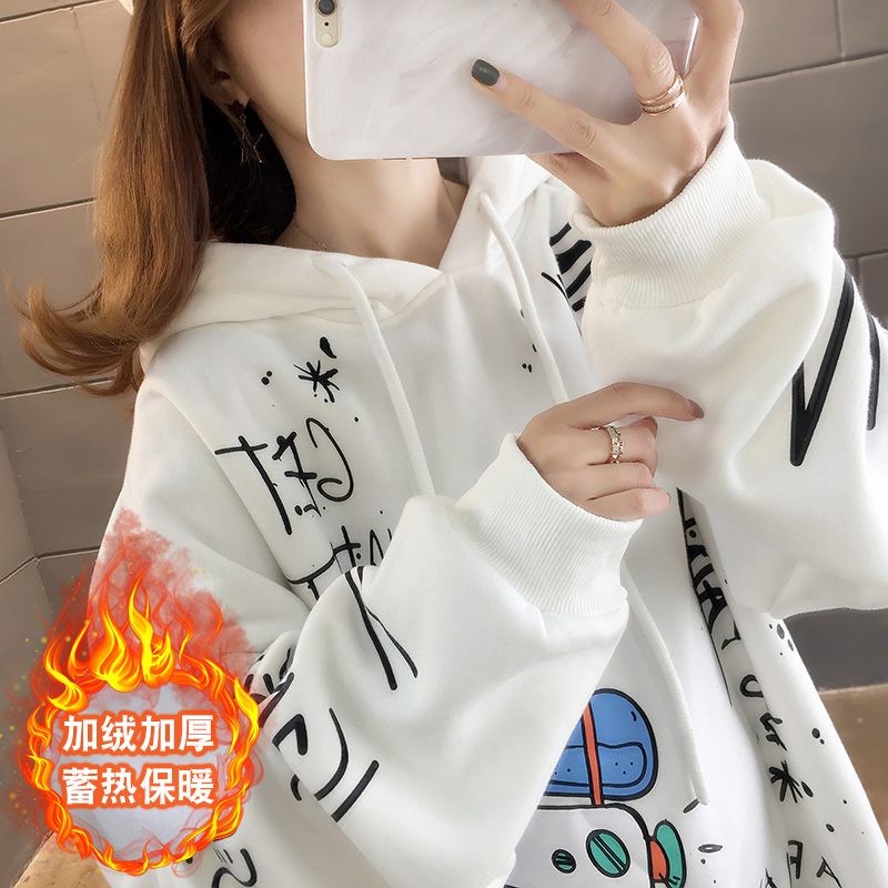 1451#实拍秋冬装加绒加厚背后印花卫衣201新款韩版ins潮套头上衣