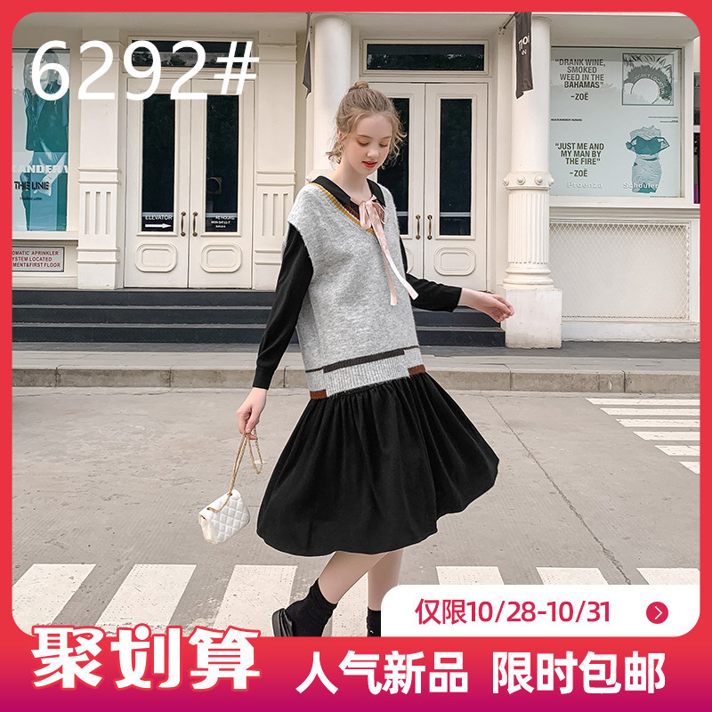 10.28-31日夏大大套装连衣裙毛衣背心