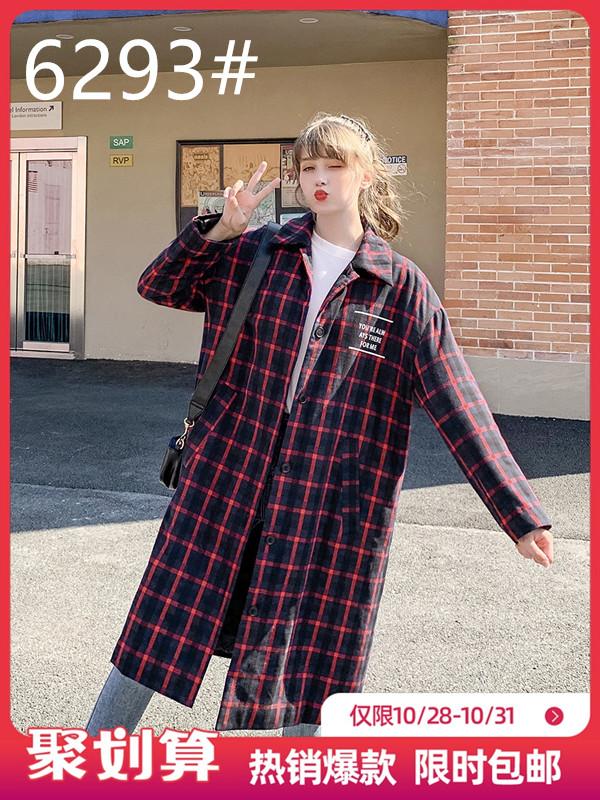 夏大大胖mm薄款格子外套女冬装2019新款大码女装休闲减龄显瘦棉服
