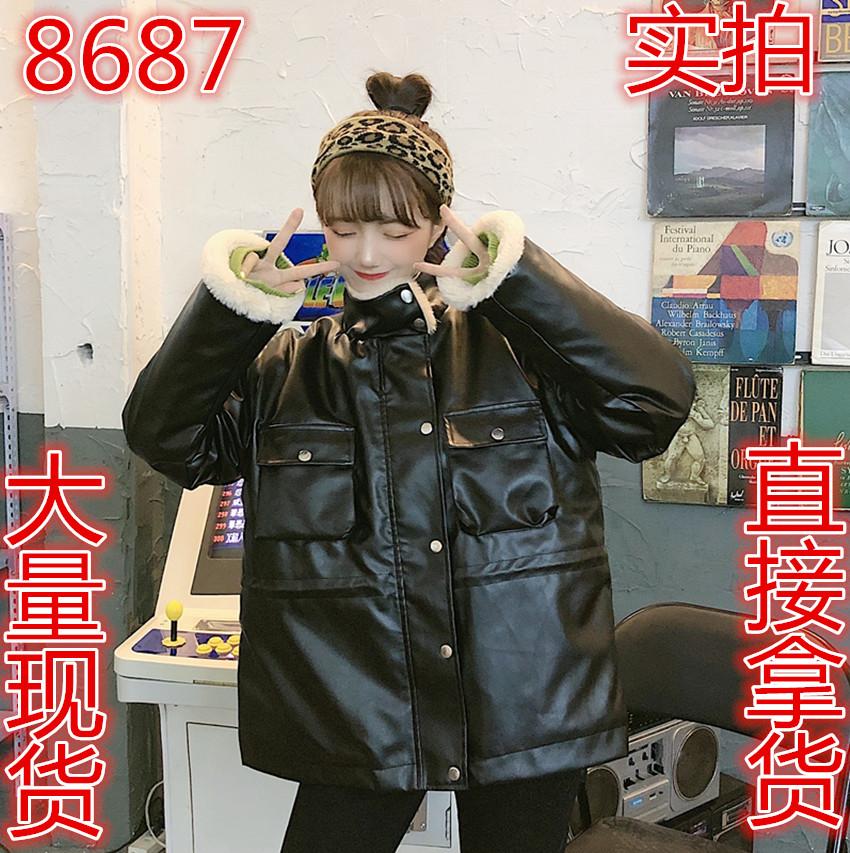 實拍實價 韓版寬松立領加絨加厚PU皮夾克皮棉衣