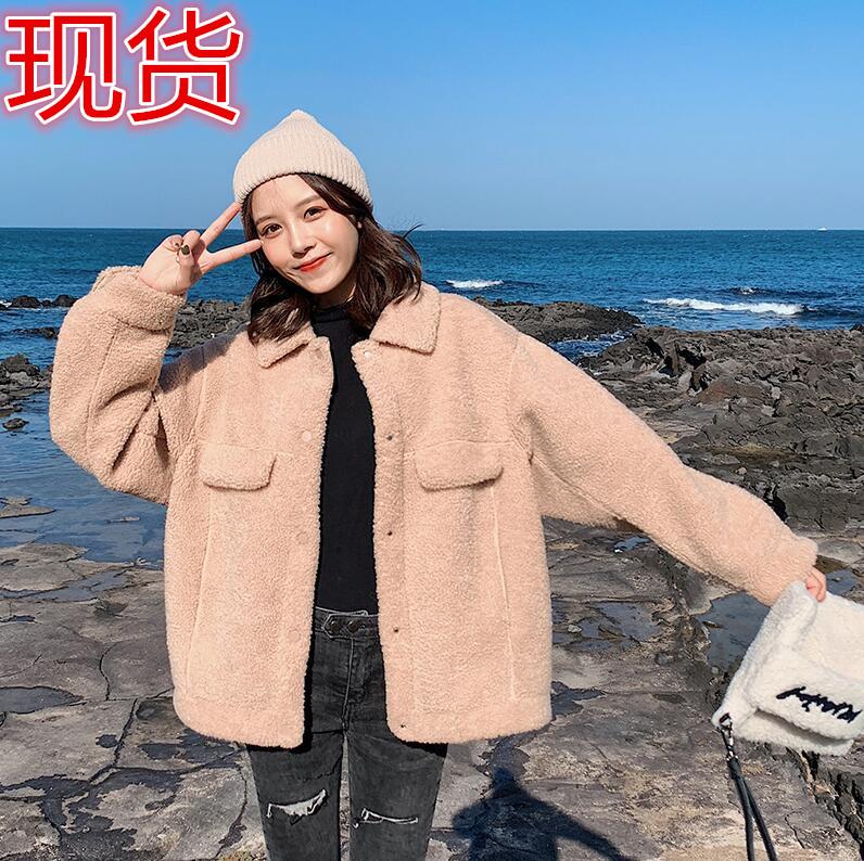 羊羔毛外套女2019新款冬韓版寬松潮女士短款羊羔毛麂皮絨一體女裝