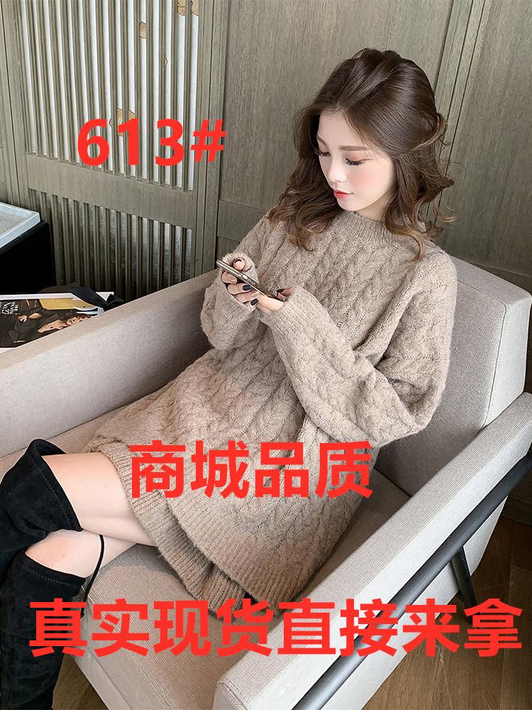 11.3新品 0點上新韓版寬松麻花套頭毛衣半身裙兩件套T11101