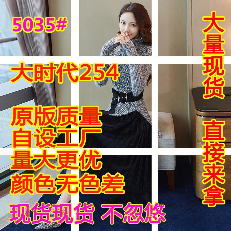 2019秋冬款洋气御姐chic时尚名媛气质高领毛衣套装裙针织两件套女