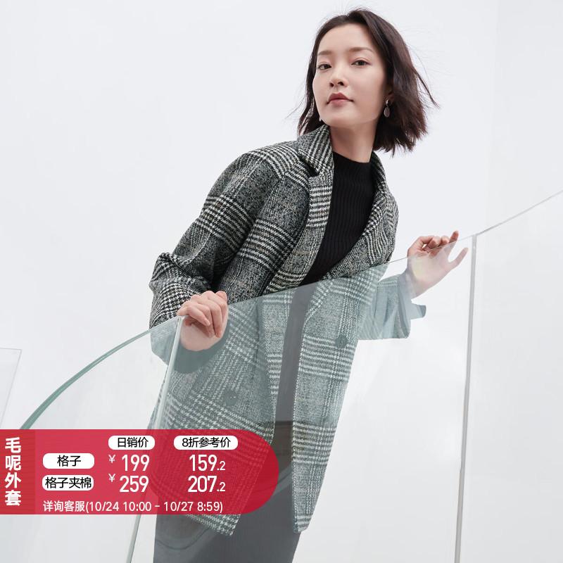 對白杜鵑同款格子毛呢外套中長款加厚呢大衣女新款2019冬保暖呢子