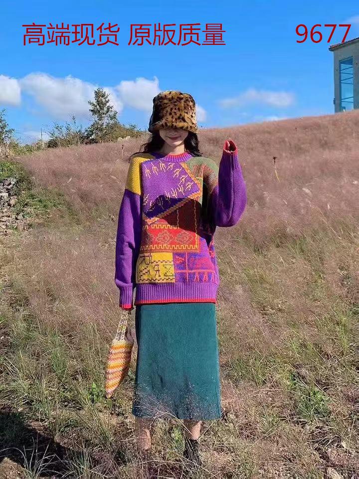 范智乔双11 预售款,冬日限定 重磅传家宝毛衣