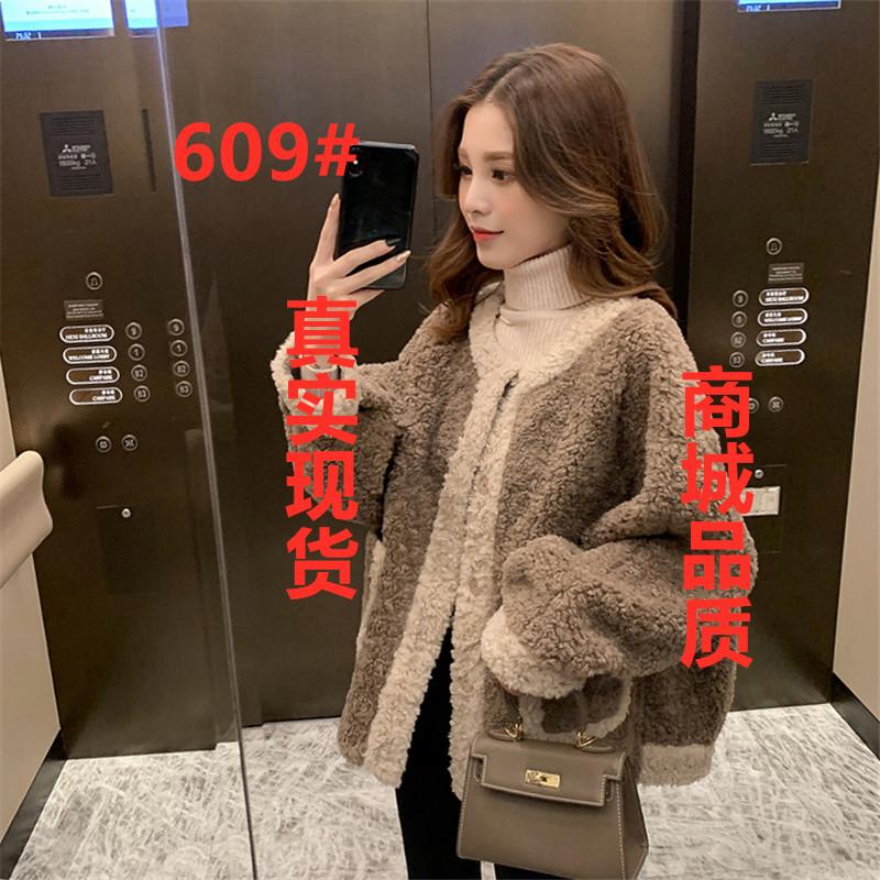 11.11新品 0點上新韓版拼色圓領皮毛一體羊羔毛外套E11209