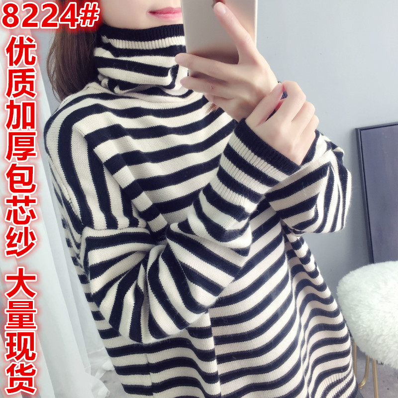 2019秋冬新款韩版女装高领毛衣慵懒风宽松套头长袖条纹针织打底衫