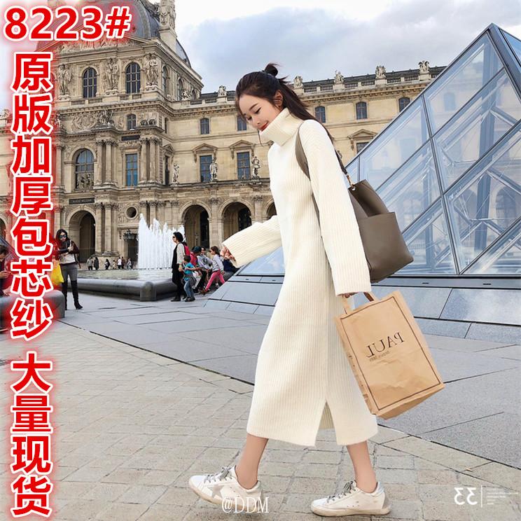 林珊珊秋装新款韩版学院长袖高领中长款打底针织毛连衣