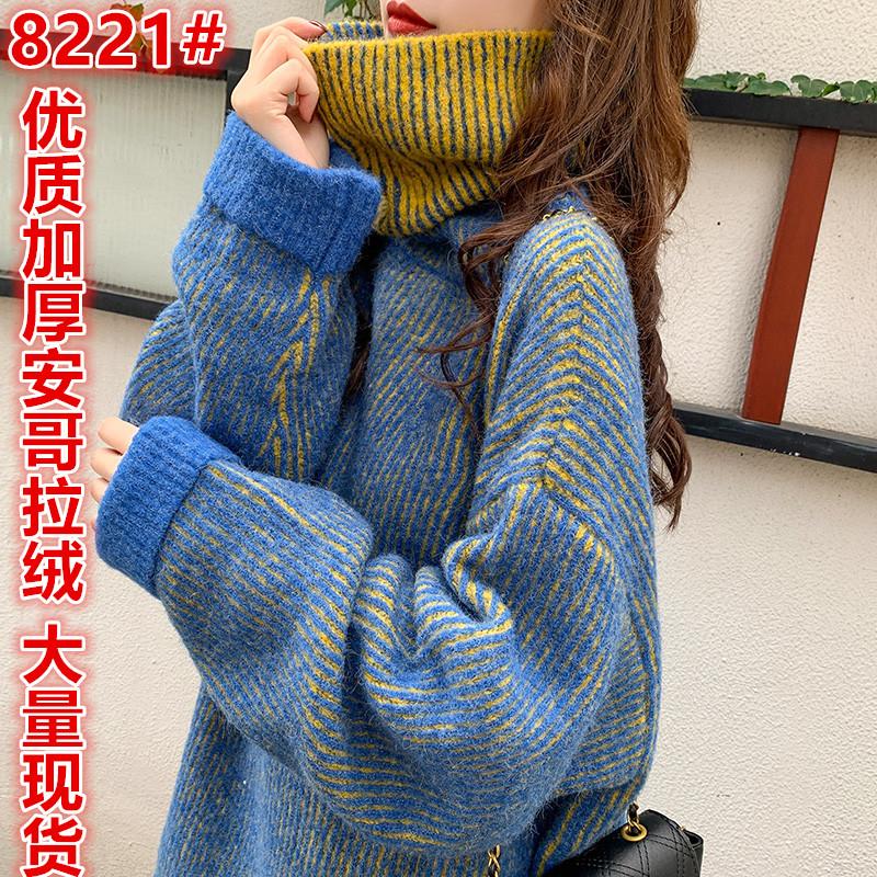高领毛衣女ins潮慵懒风宽松外穿秋冬季百搭粗线打底衫加厚