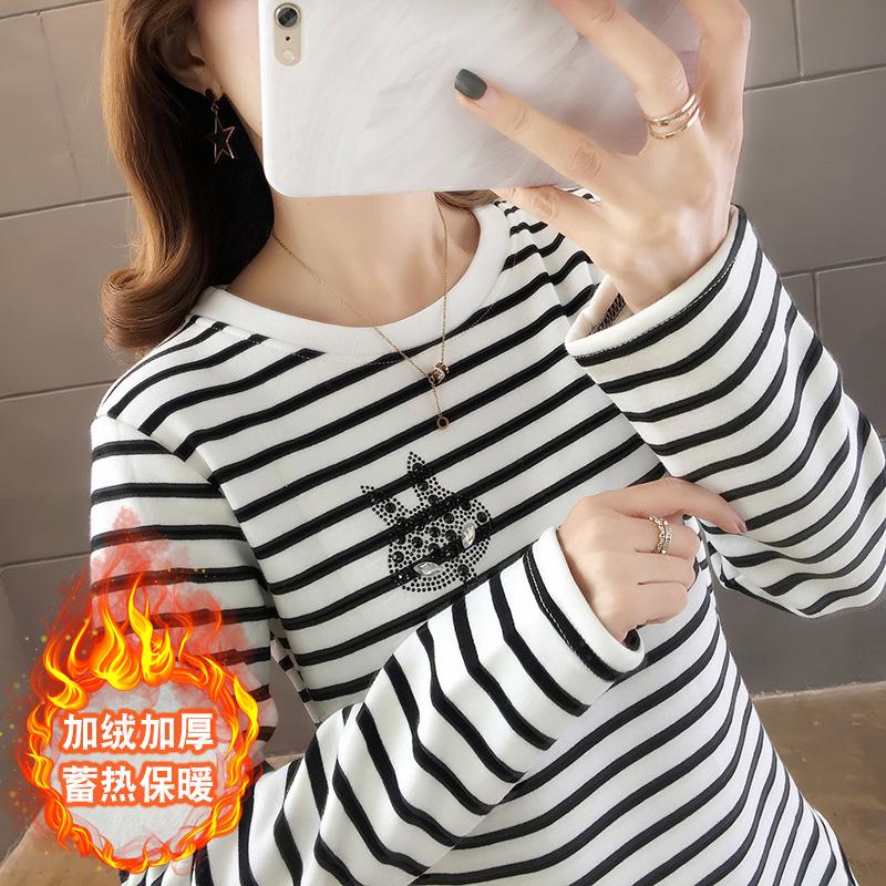 A9005#實拍加絨加厚2019新款修身顯瘦純棉秋冬裝條紋彈力長袖T恤