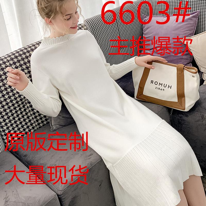 夏大大胖mm针织连衣裙女中长款2019冬装新款大码女装减龄仙女裙