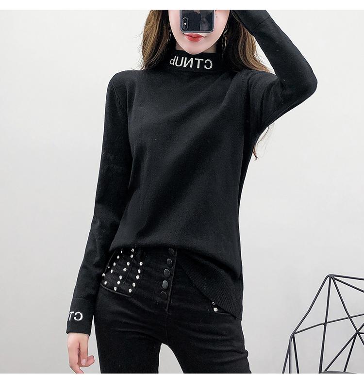 條紋毛衣打底衫女長袖內搭秋冬新款2019洋氣上衣修身緊身針織衫