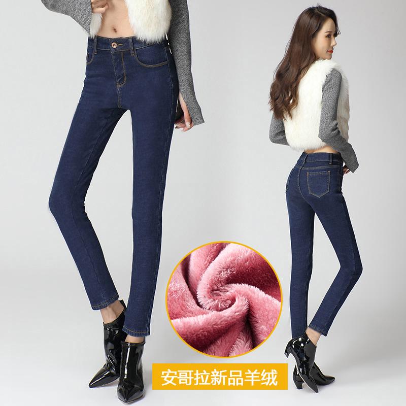 亚博娱乐平台入口现货2019新款冬季加绒牛仔裤女高腰小脚加厚保暖弹力显瘦长裤