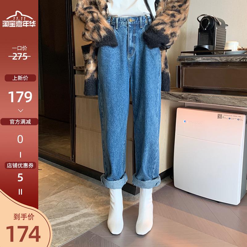 Alice W花花家老爹牛仔裤女宽松2019新款高腰裤子直筒九分哈伦裤