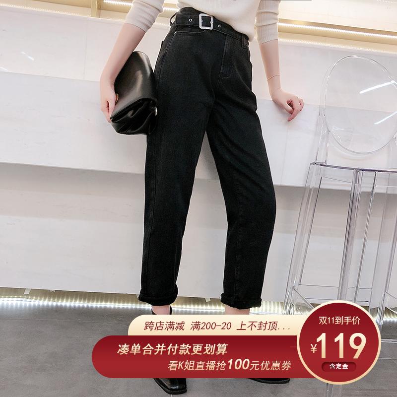 K姐自制 腰带款牛仔裤 弹力牛仔布高腰修身显瘦小脚牛仔裤女