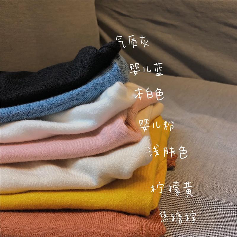 實拍特價 不減 秋冬新款馬卡龍純色打底針織衫百搭修身內搭毛衣