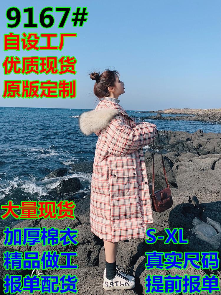 棉衣女韩版宽松百搭秋冬装2019年新款中长棉服外套棉袄加绒加厚