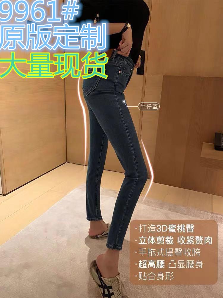 张大奕火山岩加绒牛仔裤女高腰显瘦黑色裤子紧身小脚裤