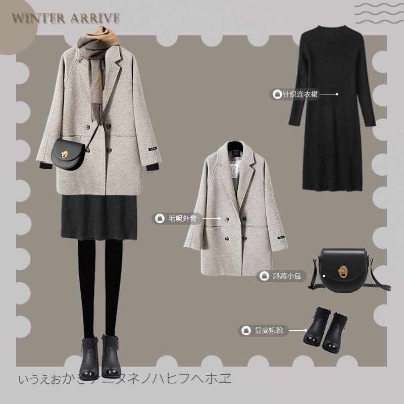 毛呢小西裝外套女韓版格子英倫風秋冬呢子西服加厚針織裙兩件套裝