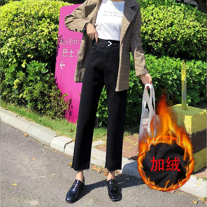 實拍 黑色牛仔褲女九分2019秋冬新款高腰顯瘦直筒寬松加絨闊腿褲