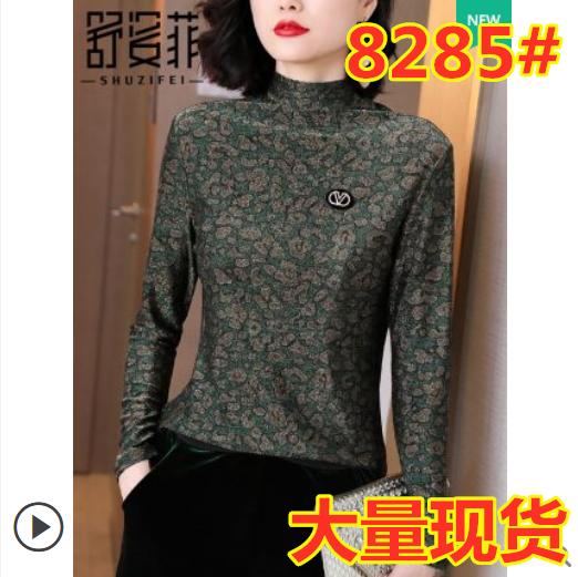 豹紋印花網紗打底衫女裝秋冬2019新款半高領修身上衣洋氣長袖T恤