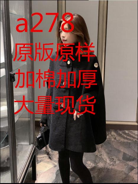 2019秋冬新款韩版赫本风黑色斗篷大衣女中长款复古外套小个子上衣