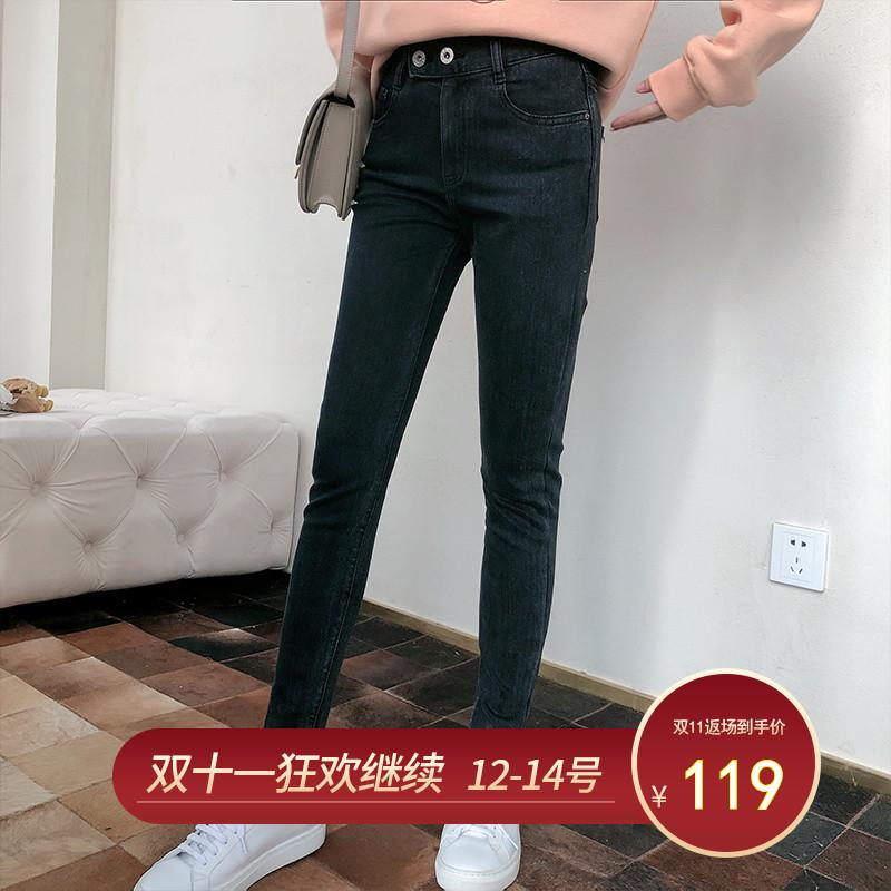 K姐自制加绒烟管裤弹力牛仔布高腰加绒修身显瘦两粒扣牛仔裤